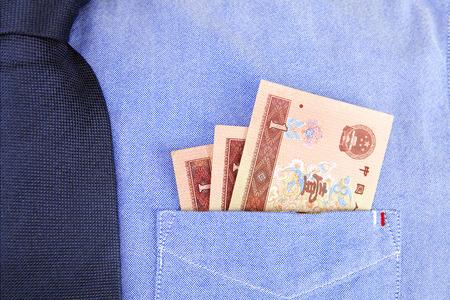 money in the pocket: Pocket money