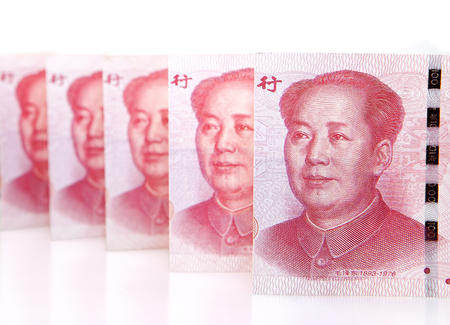 RMB on white background Stock Photo