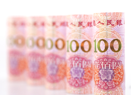 monetary concept: Monetary concept of financial investment Stock Photo