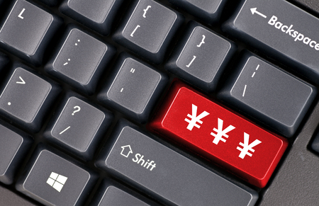 Symbol Of Rmb On Computer Keyboard Stock Photo Picture And Royalty