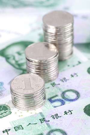 RMB currency Stock Photo