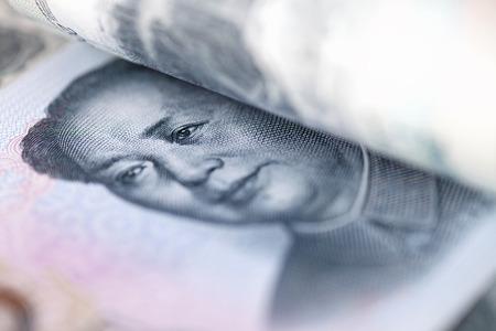 Ten yuan notes Lizenzfreie Bilder