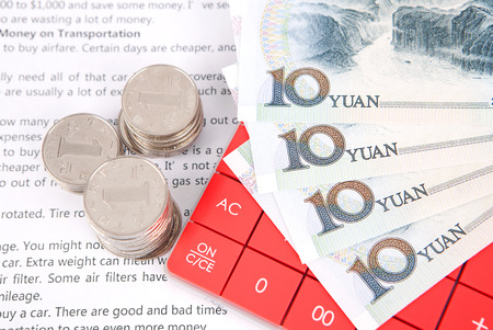 property management: RMB and calculator