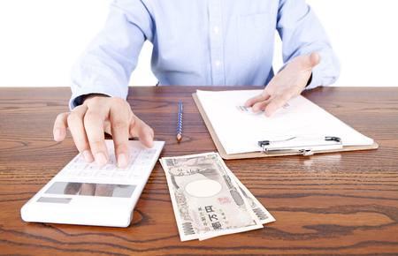 Accounting at work Stock Photo