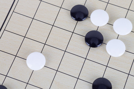 Go chess close up view