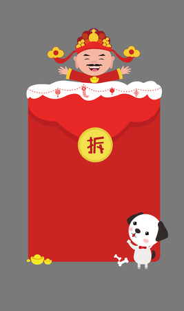 New year bonus concept with a red packet on grey background