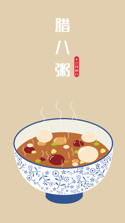 Laba congee Imagens - 92921064