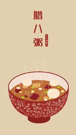 Laba congee Imagens - 92921065