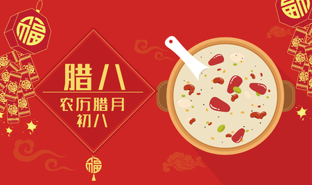 Chinese New Year concept with a bowl of porridge Illusztráció