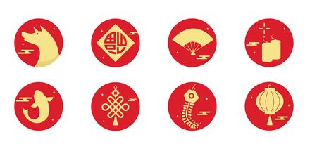 中国の新年の装飾のボタン