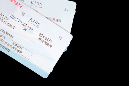 Train tickets on dark background Editorial