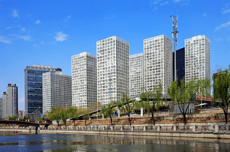 Landscape view of Beijing city in China with high rise buildings under the blue sky