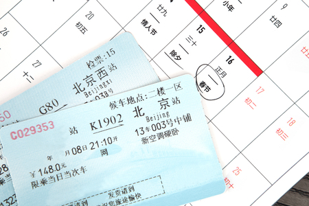 Train tickets on a calendar Editorial