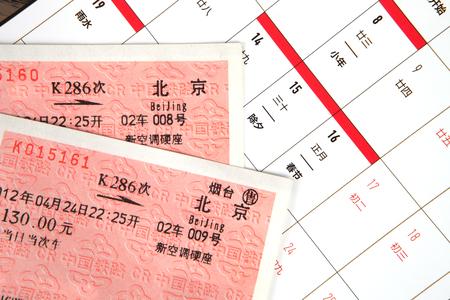 Train tickets on a calendar Editorial