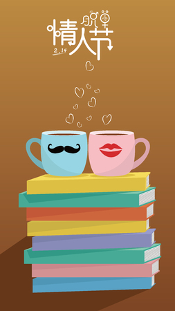 Valentines day concept with two mugs and a stack of books Illustration