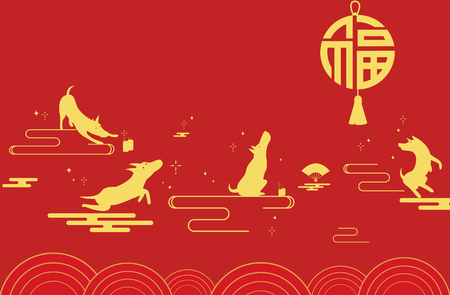 Illustration of Chinese New Year concept Illustration