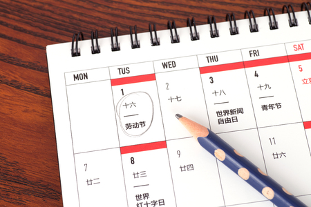 Labour day marked on the calendar