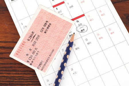 Train tickets home for the Spring Festival