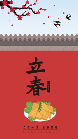 chinese words of lichun- meaning the beginning of spring Illustration