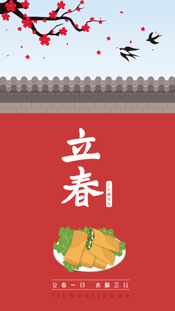 chinese words of lichun- meaning the beginning of spring Ilustração