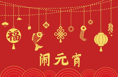Chap Goh Mei festival Ilustração