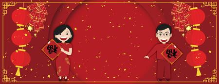 celebrate the Spring Festival Иллюстрация