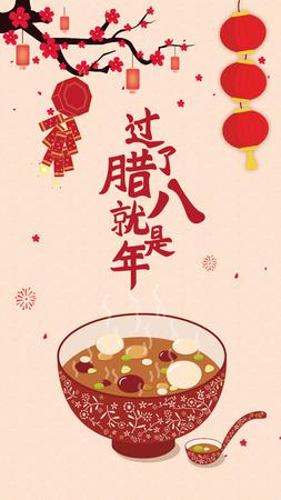 celebrate the Spring Festival Illustration