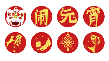 Lantern Festival button Çizim