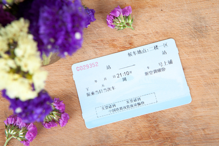 A train ticket home