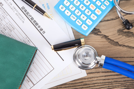Medical insurance claims