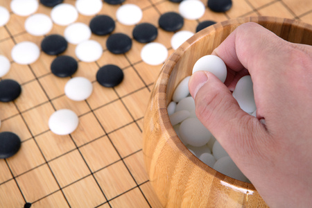 Play go game Stock Photo
