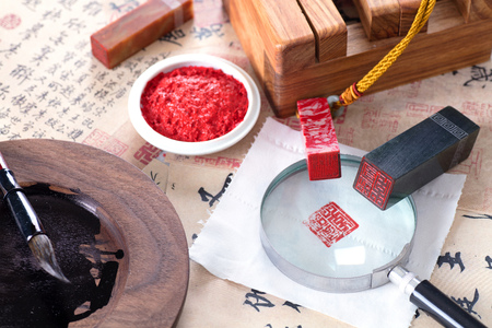 calligraphy and Seal Cutting artwork Standard-Bild - 101325432