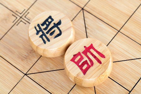 chinese Chess Stok Fotoğraf