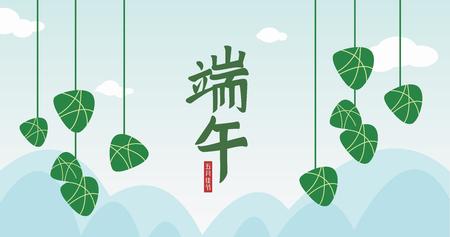 The Dragon Boat Festival Dumplings