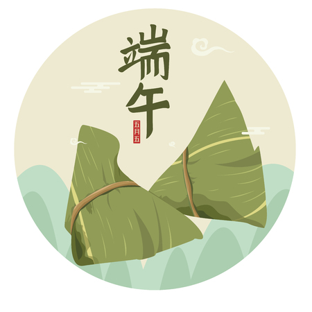 The Dragon Boat Festival 向量圖像