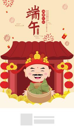Celebrating Dragon Boat Festival 向量圖像
