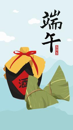 Glutinous Rice Dumplings for Dragon Boat Festival