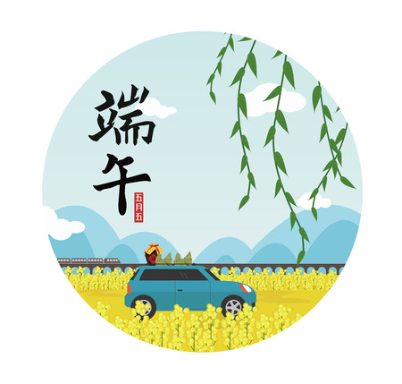 Celebrating Dragon Boat Festival Illustration