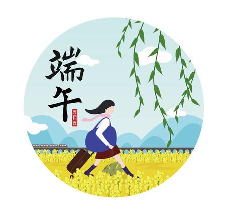 Celebrating Dragon Boat Festival Illustration