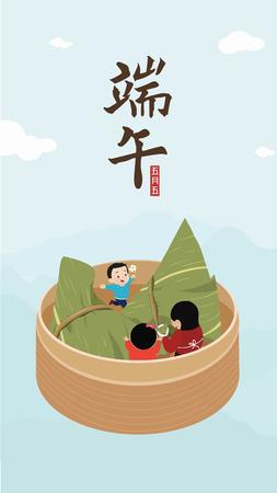 Dragon Boat Festival 向量圖像
