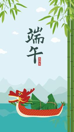 dragon boat racing 写真素材 - 102059311