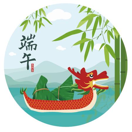 dragon boat racing 写真素材 - 102059318