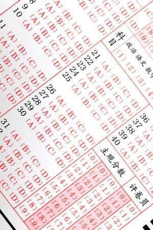China's college entrance examination 版權商用圖片 - 102765464