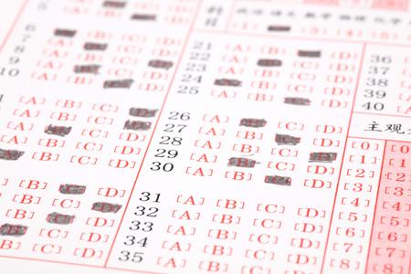 Exam card