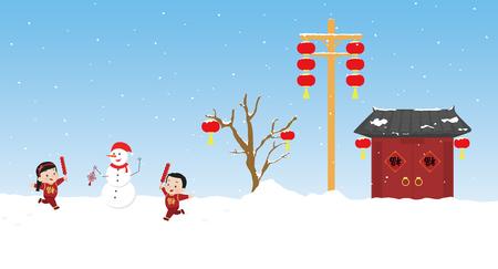 New year festival illustration