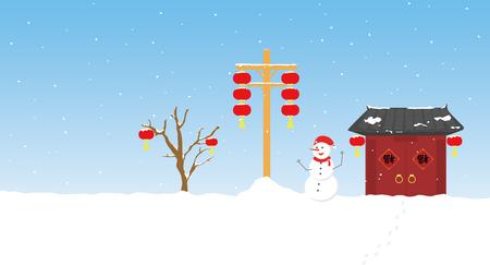 Snowy home illustration 向量圖像