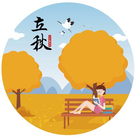 Autumn festival illustration Banque d'images - 106831724