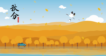 Autumn travel illustration Иллюстрация