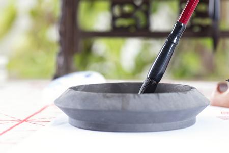 Brush ink