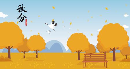 Autumn festival illustration Banque d'images - 106887033